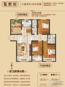 元泰园中园3室2厅2卫140--143平方米户型图
