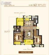 九龙仓・荣华里3室2厅1卫93平方米户型图