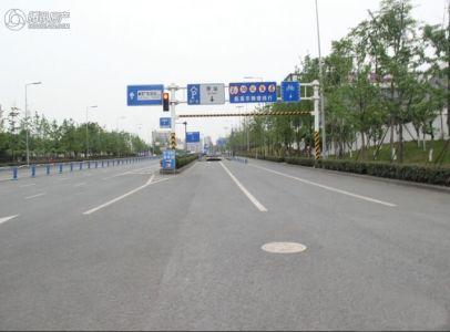 佳年华广场