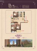 云梦清河3室2厅2卫120平方米户型图