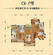 英伦世家4期2室2厅2卫106平方米户型图