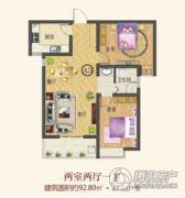 中纺佳苑・颐和铭郡2室2厅1卫92平方米户型图