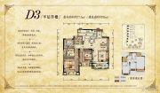 华宇锦绣花城92平方米户型图