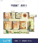 华强城3室2厅1卫110平方米户型图
