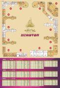 东方天城(商铺)22--1749平方米户型图
