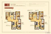 奥北公元3室3厅2卫0平方米户型图