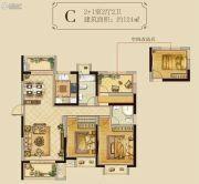 林泰嘉境天成3室2厅2卫124平方米户型图