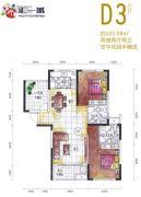 汇一城2室2厅2卫103平方米户型图