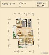 欧堡利亚尊园3室2厅1卫120平方米户型图