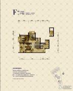 洱海天域2室2厅1卫87平方米户型图