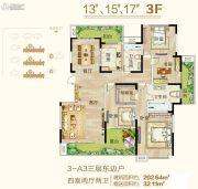 御翠园4室2厅2卫202平方米户型图