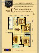 碧水蓝天Ⅱ期蓝山花园3室2厅1卫111--112平方米户型图