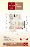 滨江花园3室2厅2卫112平方米户型图