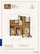 中国铁建万科・江湾城3室2厅1卫85平方米户型图