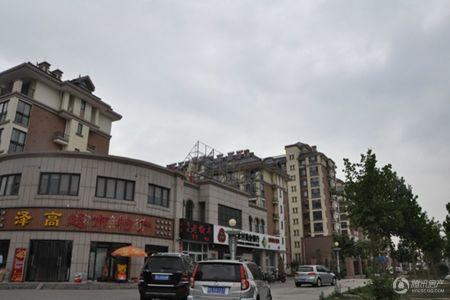 盛世康城四期・鑫园