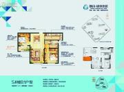 朗诗绿色街区2室2厅1卫88平方米户型图
