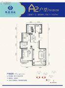 正丰・御景湖城2期3室2厅1卫0平方米户型图