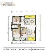 尚格・岭秀天下0室0厅0卫145平方米户型图