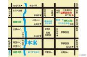 冠亨名城交通图
