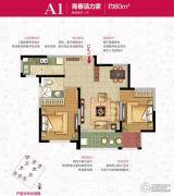 绿地国际花都2室2厅1卫80平方米户型图