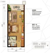 美的鹭湖森林度假区1室1厅1卫48平方米户型图