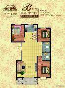 秀水名邸3室2厅2卫134平方米户型图