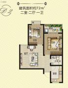 天泽茗园2室2厅1卫72平方米户型图