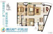 和盛时代广场3室2厅2卫92--139平方米户型图
