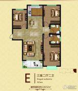 九乐倾城3室2厅2卫115平方米户型图