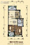 龙光・尚悦轩2室2厅1卫83平方米户型图