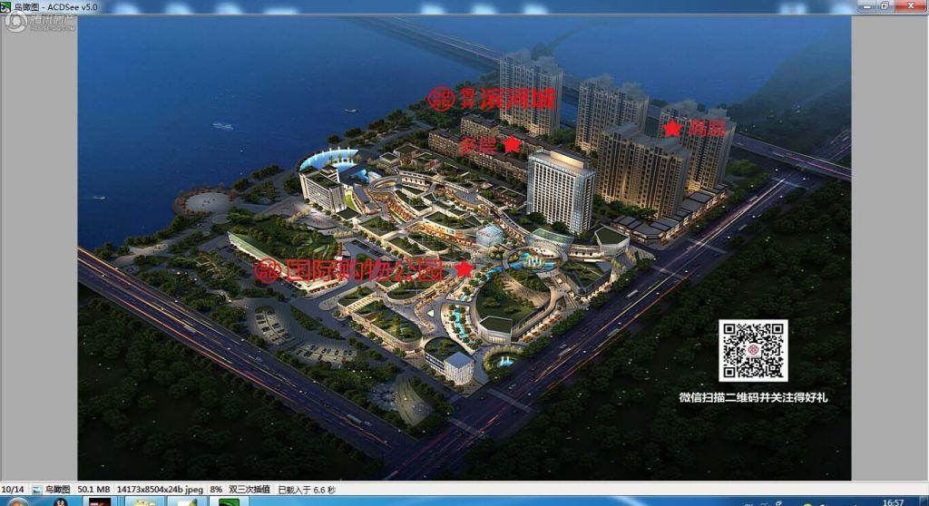 恒开滨河城项目效果图