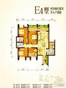 兴业新城4室2厅2卫136--151平方米户型图