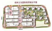 桂林义乌国际商贸城规划图