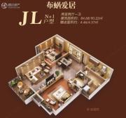 九境城2室2厅1卫84--90平方米户型图
