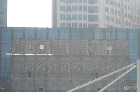 银泰财富广场
