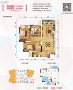 金科天宸2室2厅1卫74平方米户型图