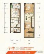 UP生活2室3厅1卫52平方米户型图