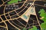 信义御城交通图