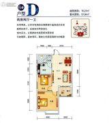 绿水・云间2室2厅1卫70平方米户型图