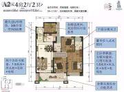 嘉和冠山海4室2厅2卫98--115平方米户型图