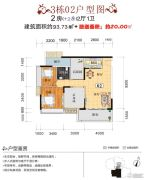 竣业鹏城里4室2厅1卫93平方米户型图
