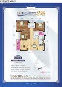 天纵半岛蓝湾3室2厅2卫110平方米户型图