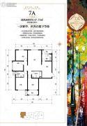 五龙湾・府东天地4室2厅2卫147平方米户型图