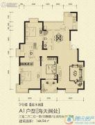 华府御园2室2厅1卫86平方米户型图