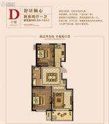 明珠・万福新城2室2厅1卫99--104平方米户型图