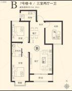 星河湾・荣景园3室2厅1卫104平方米户型图