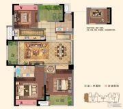 路劲城4室2厅2卫131平方米户型图