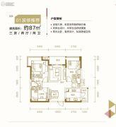 上城嘉泰3室2厅2卫87平方米户型图