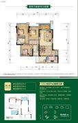 鲁能九龙花园3室2厅2卫76平方米户型图