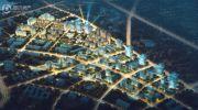 首开万科城市之光规划图